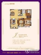 碧桂园城市花园3室2厅1卫103平方米户型图