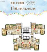 宏宇・景裕豪园88--129平方米户型图