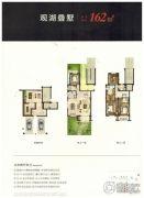 万科中梁・新都会5室2厅4卫162平方米户型图