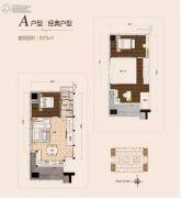 珠光新城御景2期2室2厅1卫75平方米户型图