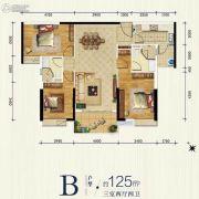 富力西江十号3室2厅2卫125平方米户型图