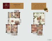 伯乐达城市御墅5室3厅1卫160平方米户型图