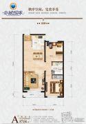 金域明珠2室2厅1卫87平方米户型图