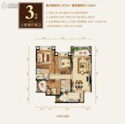 恒大优活城3室2厅2卫107平方米户型图
