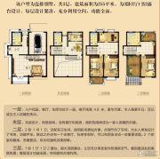 御景庄园3室2厅4卫255平方米户型图