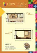 恒大悦公馆1室1厅1卫0平方米户型图