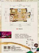 俊发城2室2厅1卫0平方米户型图