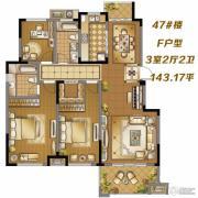 滨江丽都桥语3室2厅2卫143平方米户型图