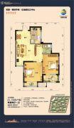 荣盛・锦绣外滩2室2厅1卫69平方米户型图