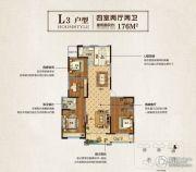 悦达・悦珑湾4室2厅2卫176平方米户型图