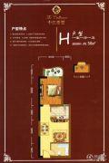 中江帝景1室1厅1卫56平方米户型图