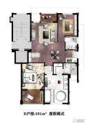 楠溪・云岚2室2厅2卫101平方米户型图