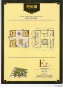 紫金城3室2厅2卫116平方米户型图