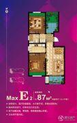 首创悦都2室2厅1卫87平方米户型图