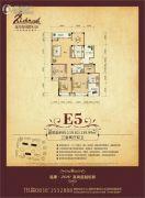 福康瑞琪曼国际社区3室2厅2卫139平方米户型图