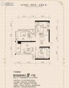 东城国际3室2厅1卫105平方米户型图