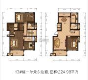 香溪美庭4室2厅3卫224平方米户型图