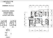 绿海湾花园4室2厅2卫129平方米户型图