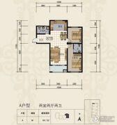 三田雍泓・青海城2室2厅2卫107平方米户型图