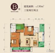 龙湾国际3室2厅2卫130平方米户型图