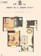 湖畔嘉园2室2厅1卫94平方米户型图
