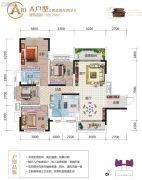 云星・养生城4室2厅2卫128平方米户型图