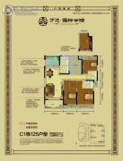 万达华府3室2厅2卫123--126平方米户型图