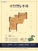 恒大华府2室2厅1卫57平方米户型图
