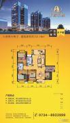丰源名城3室2厅2卫121平方米户型图
