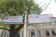 中海九玺交通图