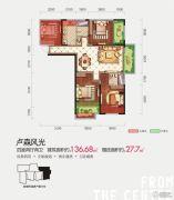 隆源国际城・YUE公园4室2厅2卫138--164平方米户型图
