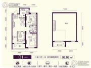 保莱蓝湾国际2室2厅1卫92--93平方米户型图