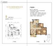 中天金融城国际社区3室2厅1卫89--94平方米户型图