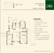 公园360°悦丽园3室2厅2卫154平方米户型图