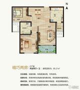 建业桂园2室2厅1卫86平方米户型图