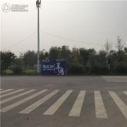 中元御桂园实景图
