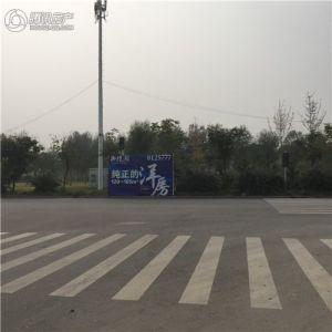 中元御桂园