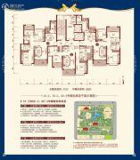 恒大帝景3室2厅0卫103--133平方米户型图