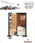 雁鸣湖畔1室1厅1卫37平方米户型图
