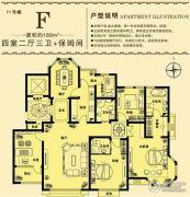 大德御庭4室2厅3卫189平方米户型图