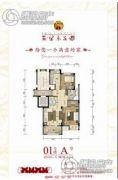 中南望京花园2室2厅1卫0平方米户型图