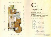 万和・新希望3室2厅1卫123平方米户型图