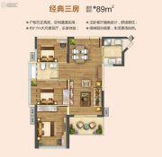 英郡年华3・时光里3室2厅1卫89平方米户型图