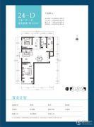 天朗美域3室2厅1卫102平方米户型图