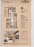 大祥・金廷公馆3室2厅1卫141平方米户型图