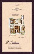 金峰凤麟府3室2厅2卫163平方米户型图