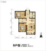 云岭青城颐园2室2厅1卫100平方米户型图