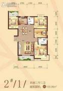 君城・紫金城4室2厅2卫155平方米户型图