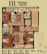 百合花园3室2厅2卫154平方米户型图