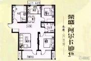 荣盛阿尔卡迪亚永清花语城3室2厅1卫95平方米户型图